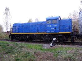 Фото Казань локомотив