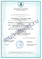 Сертификаты Изыскания